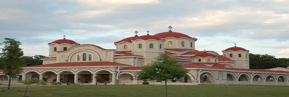 St John Monastary architectural fiberglass domes by Stromberg